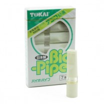 Bio Medwakh Pipe Filters